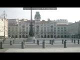 «италия» под музыку Жаман (Восточный Округ) feat. John - Май лайф би лайк(при уч. John). Picrolla