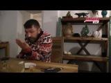 Сергей Шнуров - Интервью в программе «Дзядко 3»