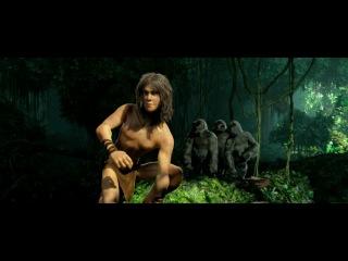 Тарзан / Tarzan (2013) Русский тизер HD-720 новинки кино трейлер the sinema-hd.ru ® - [HD фильмы на http://sinema-hd.ru]